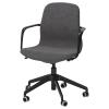 LANGFJALL kolçaklı dönen sandalye, gunnared koyu gri-siyah 68x68x92 cm