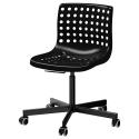 SKALBERG dönen sandalye, siyah 71x71x90 cm
