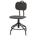 KULLABERG dönen sandalye, siyah 58x58x94 cm