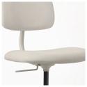 BLECKBERGET dönen sandalye, idekulla bej 68x68x80 cm