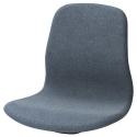 LANGFJALL sandalye oturma yeri, gunnared mavi 54x52x48 cm