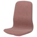 LANGFJALL sandalye oturma yeri, gunnared açık kahverengi-pembe 54x54x59 cm