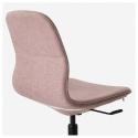 LANGFJALL dönen sandalye, gunnared açık kahverengi-pembe-siyah 67x67x92 cm