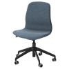 LANGFJALL dönen sandalye, gunnared mavi-siyah 68x68x92 cm