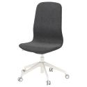 LANGFJALL dönen sandalye, gunnared koyu gri-beyaz 68x68x104 cm