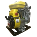 "İtaly Style QDZ 40-25 1,5"" benzinli Su Pompası Motoru"