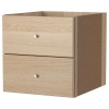 KALLAX çekmeceli kutu, ağartılmış meşe görünümlü, 33x33 cm