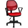 2077F0545 - Bürocci Fileli Çalışma Koltuğu-Kırmızı File
