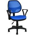 2077F0542- Bürocci Fileli Çalışma Koltuğu-Mavi File