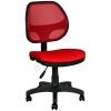 2077C0545 - Bürocci Fileli Çalışma Koltuğu-Kırmızı File
