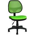 2077C0543 - Bürocci Fileli Çalışma Koltuğu-Yeşil File
