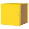 KALLAX kutu, sarı, 33x33 cm