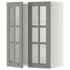 METOD 2 cam kapaklı duvar dolabı, beyaz-bodbyn gri, 60x80 cm