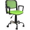 2016A0543 - Bürocci Fileli Form Çalışma Koltuğu-Yeşil