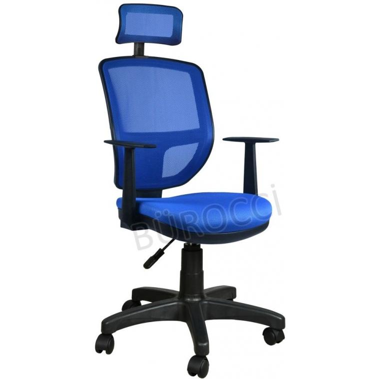 2051R0542 - Bürocci Eva Fileli Başlıklı Koltuk-Mavi