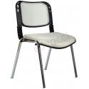 2016P0546 - Bürocci Fileli Kromajlı Form Sandalye - Gri