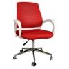 2055G0545 - Bürocci Bella Metal Ayaklı Çalışma Koltuğu - Kırmızı