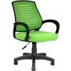 2052F0543 - Bürocci Ergo Plastik Ayaklı Çalışma Koltuğu - Yeşil