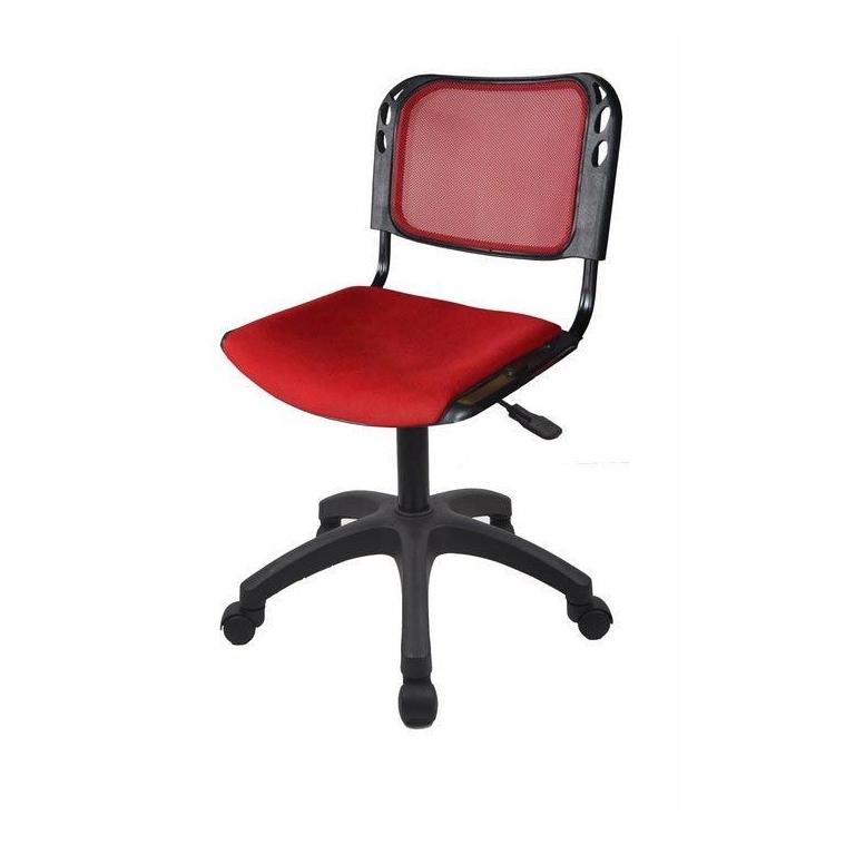 Ofisel File Form Çalışma Koltuğu - Kırmızı