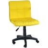 9503G0113 - Bürocci Carla Çalışma Koltuğu - Sarı Deri
