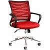 2063A0545 - Bürocci Alisa Metal Ayaklı Çalışma Koltuğu - Kırmızı