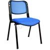 2016R0542 - Bürocci Fileli Form Sandalye - Mavi