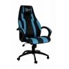 XFly Yeni Nesil Oyuncu Koltuğu - Mavi - 1530B0493