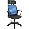 XFly Plastik Ayaklı Oyuncu Koltuğu-Mavi File-2390C0542