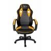 XFly Oyuncu Koltuğu-Sarı-1511B0492