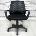 Ofisel Pole Fileli Çalışma Koltuğu Çalışma Sandalyesi Ofis Koltuğu 12 Renk Seçeneği