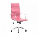 Ofisel Line Modern Yönetici Koltuğu | Ofis Çalışma Koltuğu | 6 Farklı Renk