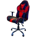 Ofisel Yeni Nesil Oyuncu Koltuğu Kırmızı 2555K