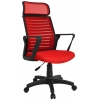 Bürocci Likya Plastik Ayaklı Çalışma Koltuğu-Kırmızı-2284B0545