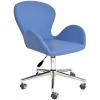 Bürocci Roberta Metal Ayaklı Çalışma Koltuğu-Mavi Deri - 2069A0119