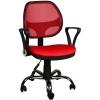 Bürocci Fileli Çalışma Koltuğu-Kırmızı File - 2077G0545