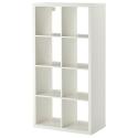 KALLAX 8 bölmeli raf ünitesi, beyaz, 77x39x147 cm