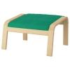 POANG ayak uzatma taburesi, huş kaplama-lysed parlak yeşil 68x54x39 cm